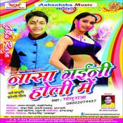 Dhamar MP3 Song Download- Nasa Gaini Holi Me Dhamar Bhojpuri