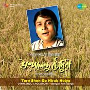 Tora Shon Go Nirab Hoiya Songs