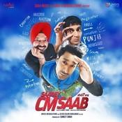 Aad Sach Jugaad Sach - Version Song
