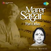 Marer Sagar Pari Debo Songs
