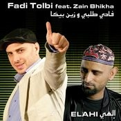 Elahi (Spiritual) Songs