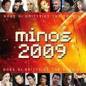 Minos 2009 Songs