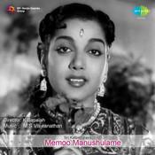 Memoo Manushulame Songs