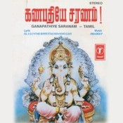 Shiva Stuthi MP3 Song Download- Shiva Mantra Pushpam Shiva