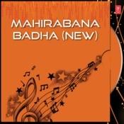 Mahirabana Badha - Pala Songs