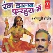Rang Daalab Furhura Mein Songs