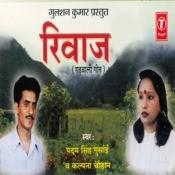 Rivaaj Songs