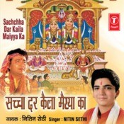 Sachcha Dar Kaila Maiya Ka Songs