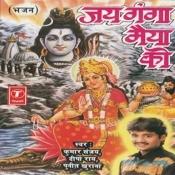 Jai Ganga Maiya Ki Songs