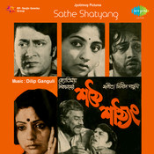 Sathe Shathyang Songs