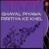 Chali Aava Sugmona Nadiya Ke Paar Song