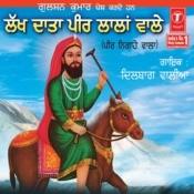 Lakh Data Peer Lala Wale MP3 Song Download- Lakh Daata Peer