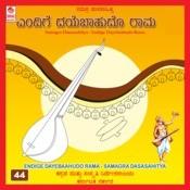 Bandha Duritha Song