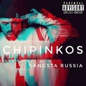 Gangsta Russia Songs