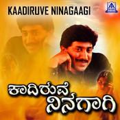 Kaadiruve Ninagaagi (Original Motion Picture Soundtrack) Songs