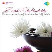 Bristir Shubhechchha Songs