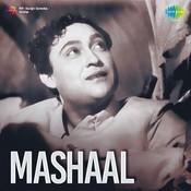 Upar Gagan Vishal Song