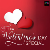 Odia Valentine day Special Songs