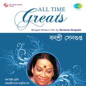 Banasree - Dur Akashey Tomar - Puja 88  Songs