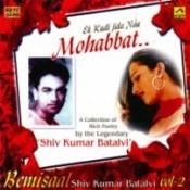 Ek Kudi Jida Na Mohabbat Bemisaal - Shiv Kumar Batal Vol 2 Songs
