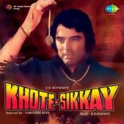 Khote Sikkay Songs