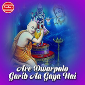 Free download are dwarpalo mp3 song.