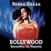 Bollywood Tragoudia tis Nargiz Songs