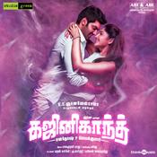 Ghajinikanth Songs