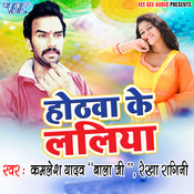 Mehar Paglail Biya Song