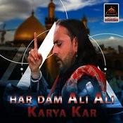 Har Dam Ali Ali Karya Kar Songs