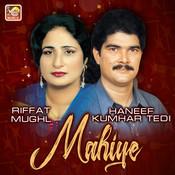 Mahiye - Single Songs