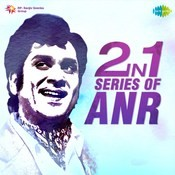 Oho Mr  Brahmachari MP3 Song Download- 2 in 1 Series of ANR