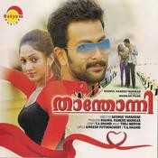 Thanthoni Songs
