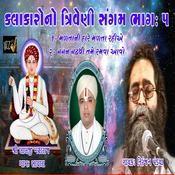 Lalji Maharaj Sayla No Triveni Sangam Part-5 Songs