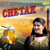 Chetak Song