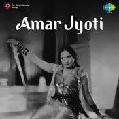 Amar Jyoti Songs