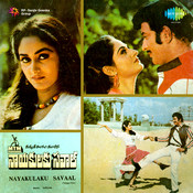 Nayakulaku Savaal Songs