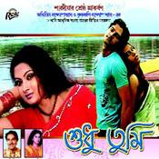 Sudhu Tumi Songs