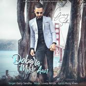 Dobara Milde Aan Lovely Akhtar Full Song
