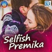 Tu Tolinelu Golapa Phula Ti MP3 Song Download- Selfish