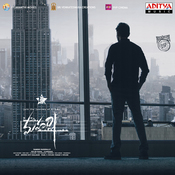 Maharshi Devi Sri Prasad Full Mp3 Song