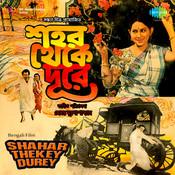 Shahar Theke Dure Songs