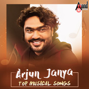 Arjun Janya Top Musical Songs Songs