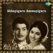 Abbayigaru Ammayigaru Songs