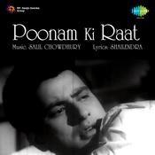 Poonam Ki Raat Songs
