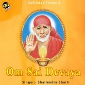 Om Sai Devaya Songs