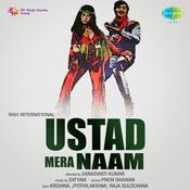 Ustad Mera Naam Songs