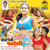 Balam Pardeshi Songs