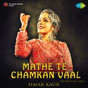 Mathe Te Chamkan Vaal Song