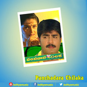 Panchadara chilaka telugu mp3 songs free download | isongs mp3.